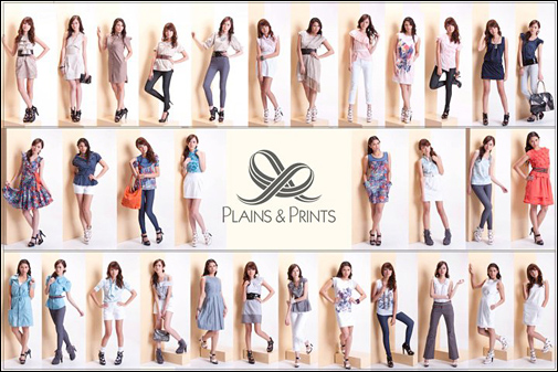 Plains and Prints 2010 Catalogue
