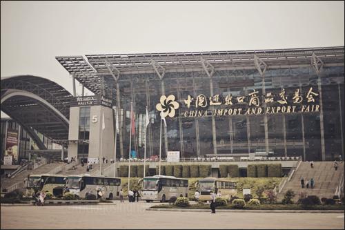 Tricia Gosingtian Travel Guangzhou China
