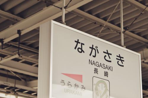 Nagasaki December 2011