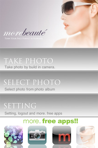 Tricia Gosingtian BPI My ePrepaid MasterCard iPhone Apple Applications
