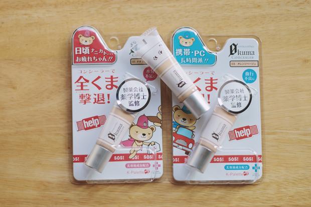 Tricia Gosingtian Beauty Make-up K-Palette Fairydrops Shu Uemura