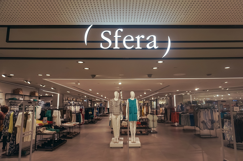 Sfera: End of Season Sale