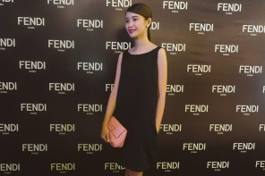 First FENDI Boutique Opens in the Philippines