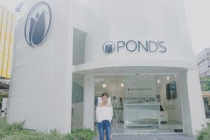 The Pond's Institute from outside.