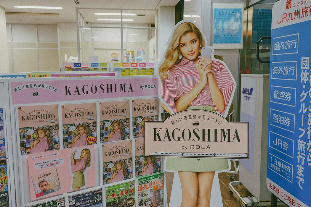 Kagoshima by Rola