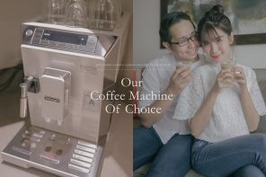 5 Reasons Why We Love the De'Longhi Eletta Cappuccino Top