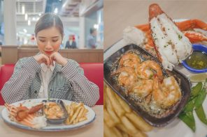Red Lobster is now in the Philippines
