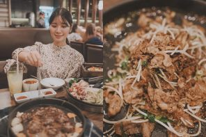 Date Night at Bulgogi Brothers Greenbelt
